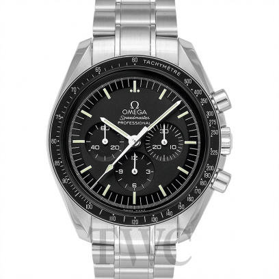 Omega Speedmaster, luxury watch brands
