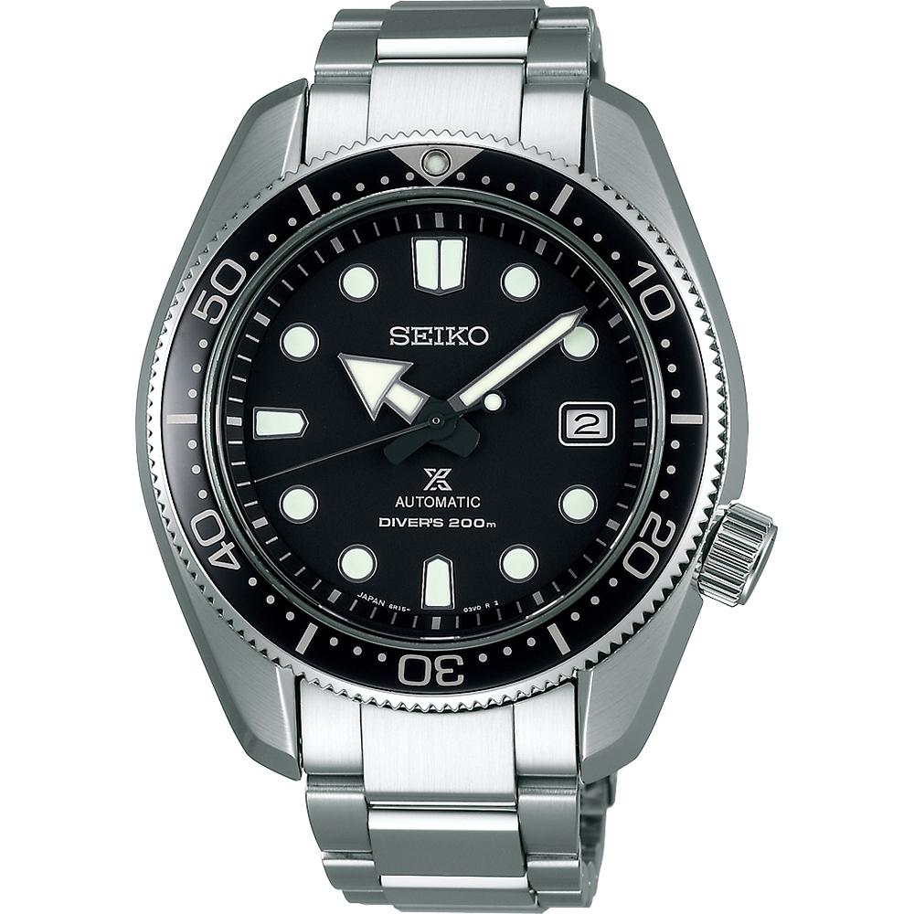 SEIKO Prospex Samurai, Dive Watch, Automatic, Black, Stainless Steel