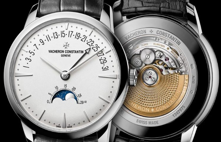 Vacheron Constantin Patrimony Moon Phase Retrograde, Swiss Watch, Luxury Watch, Wristwatches